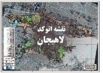 نقشه طرح جامع شهرستان لاهیجان (طرح تفضیلی لاهیجان)